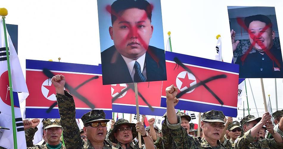 Tagli di capelli in corea del nord
